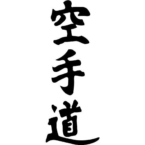 Kanji Karate Do Symbol Wand sticker Wand Aufkleber 02 - 60cm Hohe - 24cm Breite - Farbe Vinyl