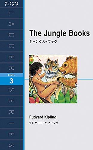 ジャングルブック The Jungle Books (ラダーシリーズ Level 3)の詳細を見る