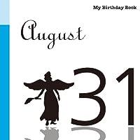 8月31日 My Birthday Book