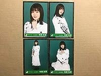 欅坂46 写真 2019スーツ衣装 2020 SUMMER 尾関梨香 4種