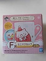 すみっコぐらし 一番くじ F賞 ミニマグカップ ねこ ぺんぎん? とかげ