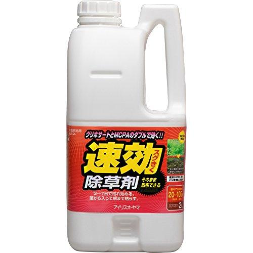 アイリスオーヤマ 除草剤 速効除草剤 2L SJS-2L