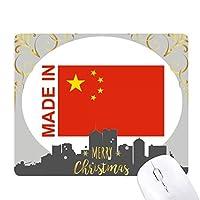 中国地方の愛で クリスマスイブのゴムマウスパッド