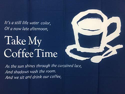 W-styleinterior『のれん間仕切りカフェ』