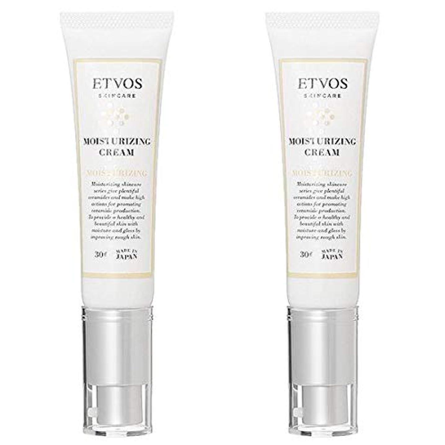準備した汚染された等価エトヴォス ETVOS モイスチャライジングクリーム 30g 【2個セット】
