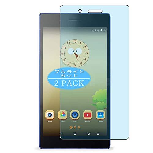 VacFun 2 Piezas Filtro Luz Azul Protector de Pantalla, compatible con Lenovo Tab 3 Tab3 710f 7', Screen Protector Película Protectora (Not Cristal Templado) Actualizado