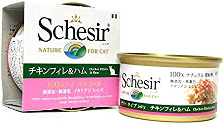 Schesir SC-C162 Chicken Fillet with Ham in Jelly Cat Canned Food, 85g