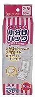 チュチュベビー 離乳食保存用 小分けパック 60mL 10コ入り 冷凍・電子レンジ対応