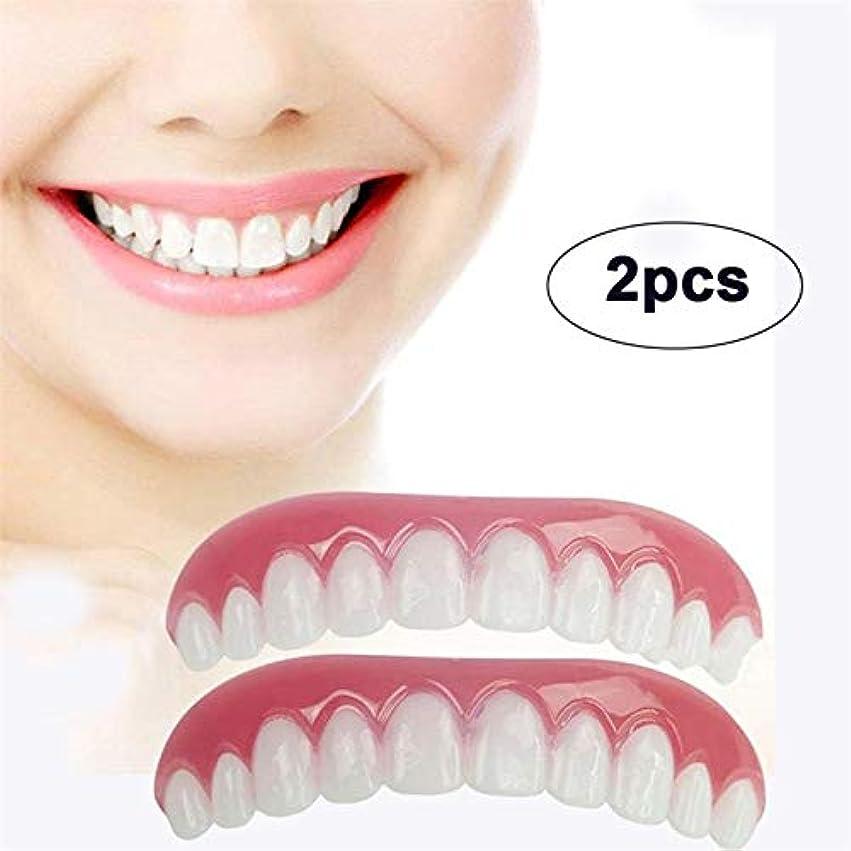 アラビア語甥虫を数える2 ピース歯科ベニアコンフォートフィットフレックス化粧品歯義歯歯トップ化粧品ベニヤポリエチレン Dentaduras Dentes Falsos