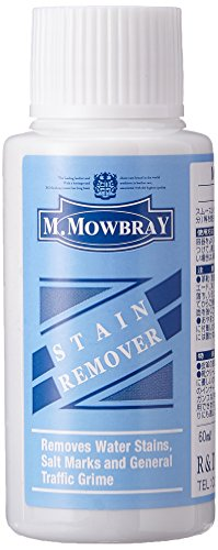 """M. Mowbray"" Stain Remover - multicoloured -"