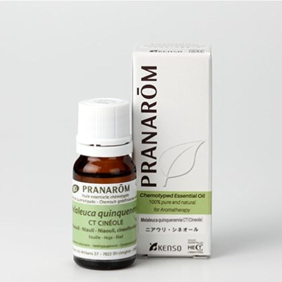 演じる中絶誰もプラナロム エッセンシャルオイル ニアウリCT1 10ml