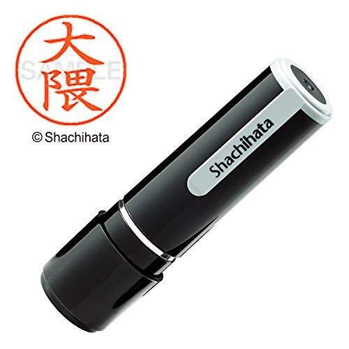 Shachihata Seal Hanko name 9 XL-9 stamp face 9.5 mm Okuma Japan