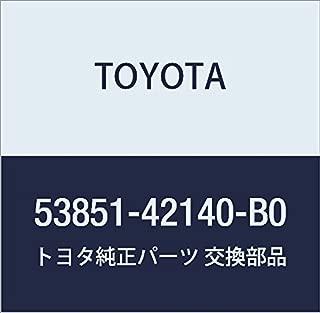 Genuine Toyota 61783-0C030-B0 Wheel Opening Pad
