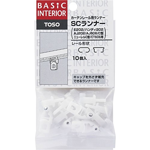 TOSO カーテンレール用ランナー SCランナー 10個入
