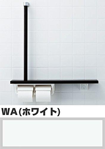【NKF-3WU2】INAX/イナックス/LIXIL/リクシル 木製手すり(紙巻器/トイレットペーパーホルダー付) 棚手すり(L型タイプ・左右共通) トイレアクセサリー【NKF3WU2】 WA(ホワイト)