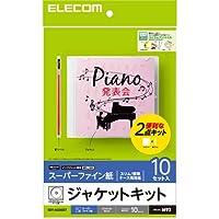 (9個まとめ売り) エレコム メディアケース用ジャケットキット カード 背ラベル スーパーファイン紙 EDT-SCDISET