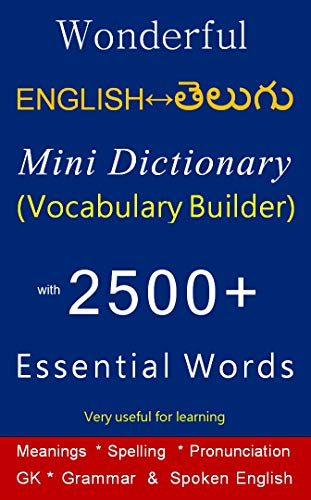Wonderful English To Telugu Telugu To English Mini Dictionary An Excellent Vocabulary Builder Kindle Edition By Ns Reddy Crafts Hobbies Home Kindle Ebooks Amazon Com