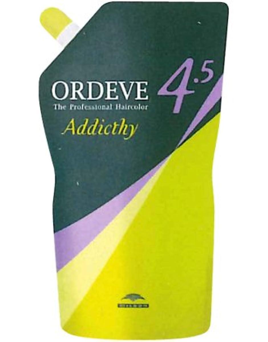 熱意最悪ログミルボン オルディーブ アディクシー 2剤 オキシダン 4.5% 1000ml