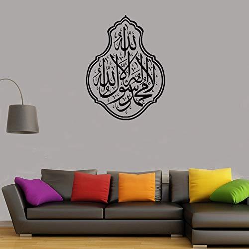 Yaonuli Wandsticker Arabische wandlamp van vinyl Islamico decoratie voor slaapkamer in Arabische stijl