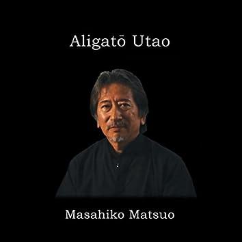 Aligato Utao