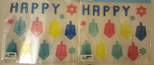 Gel Window Clings Happy Hanukkah Decorative Window Display Two Packages