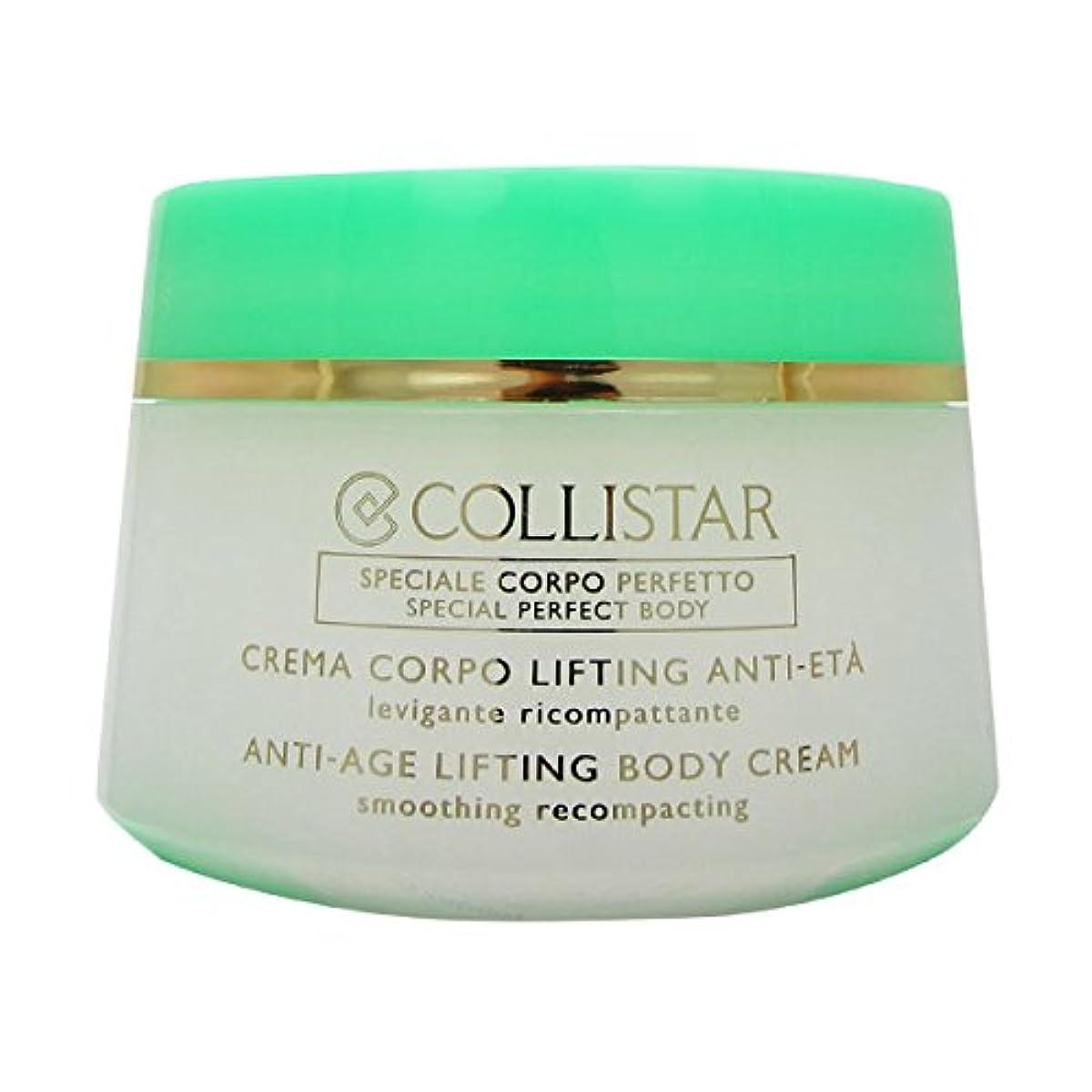 思想恐ろしい申し立てるCollistar Anti-age Lifting Body Cream 400ml [並行輸入品]