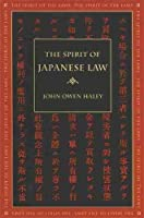 The Spirit of Japanese Law (The Spirit of the Laws)