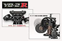 MALTA - YOKOMO RWDドリフトカー YD-2R 組立キット DP-YD2R-MALTA