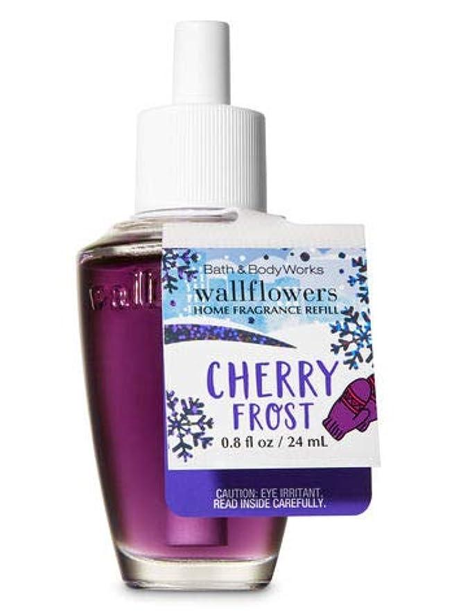 群衆王子禁輸【Bath&Body Works/バス&ボディワークス】 ルームフレグランス 詰替えリフィル チェリーフロスト Wallflowers Home Fragrance Refill Cherry Frost [並行輸入品]
