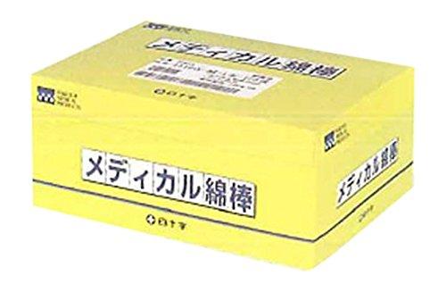白十字 メディカル綿棒 長さ15cm・綿Φ10mm 滅菌済 2本入 100袋