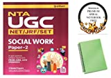 arihant Social Work Complete Book Paper 2 for NTA UGC NET / JRF / SET Exam With Ahooza Premium Spiral Notebook Get Free