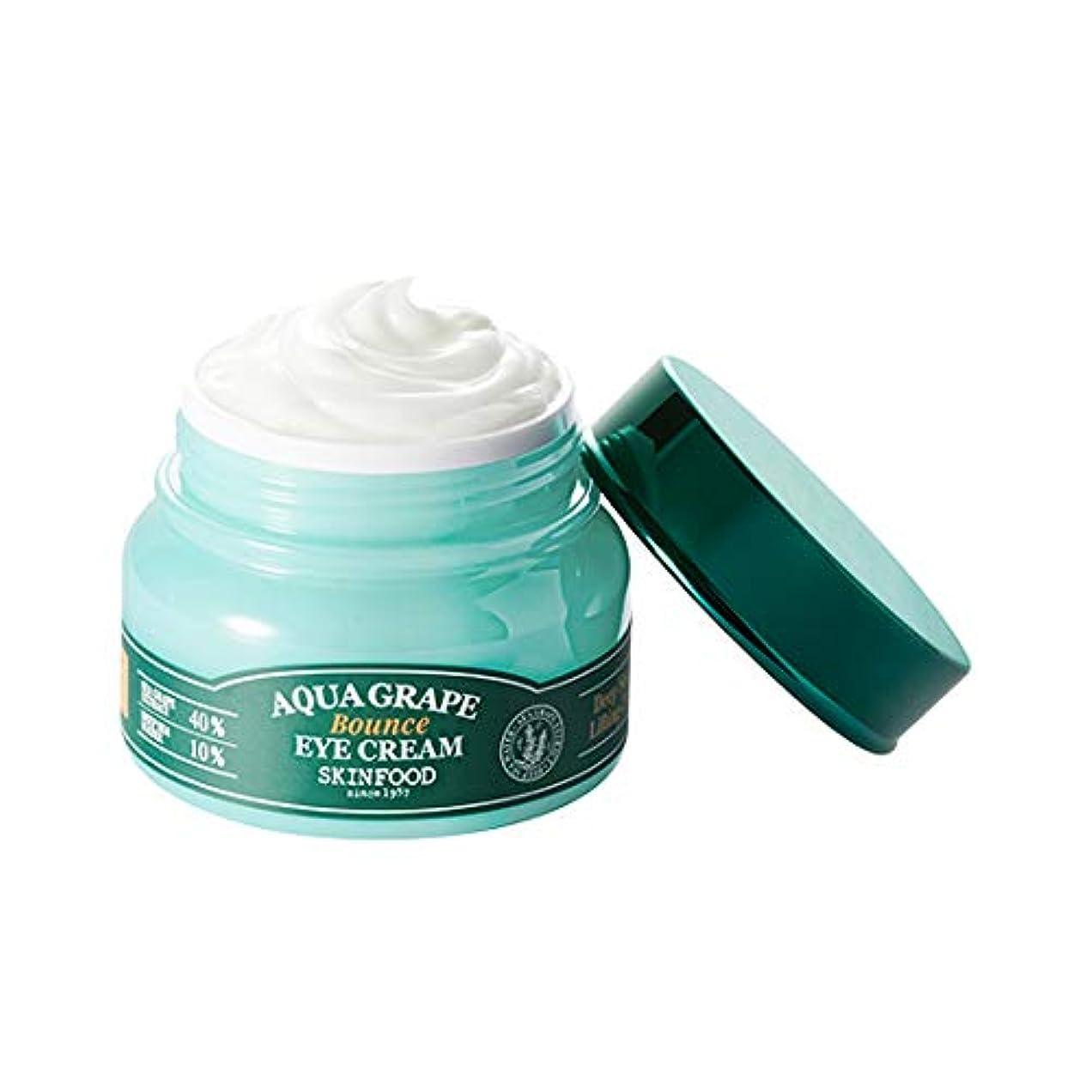 生産性リングバック審判Skinfood Aqua Grape Bounce Eye Cream/アクアグレープバウンスアイクリーム/30g [並行輸入品]