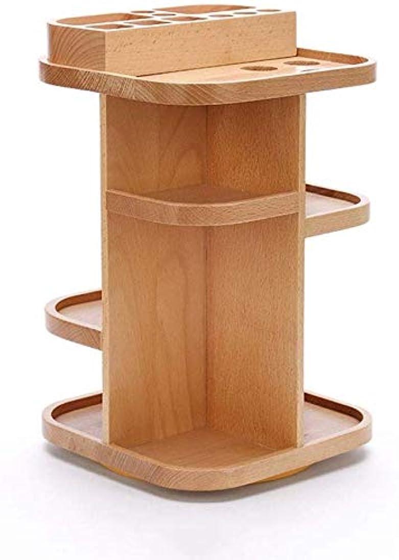 採用対象テーブル絶妙な美しさ 化粧品オーガナイザー化粧ストレージボックスローテーションデスクトップオーガナイザー収納ボックス多機能化粧品収納ディスプレイスタンド