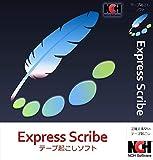 Express Scribeテープ起こしソフトWindows版【無料版】 ダウンロード版