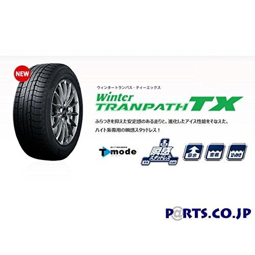 TOYO(トーヨー) Winter TRANPATH TX 205/60R16 92Q 【スタッドレス】
