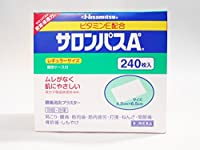 【第3類医薬品】サロンパスAe 240枚 ×7