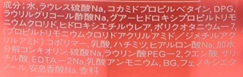 資生堂『マシェリモイスチュアシャンプーEX』