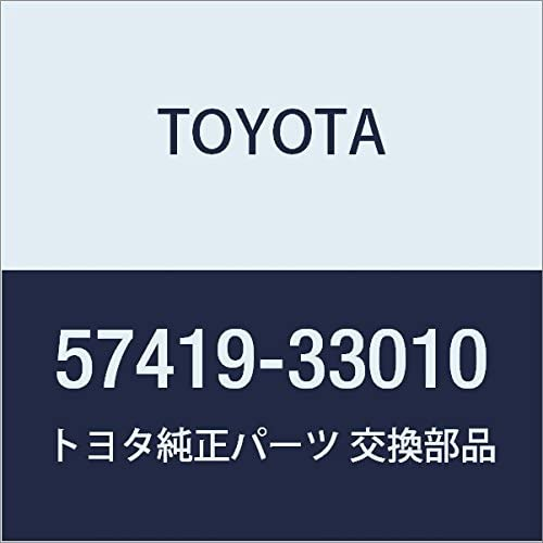 New Some reservation products world's highest quality popular TOYOTA 57419-33010 Floor Member