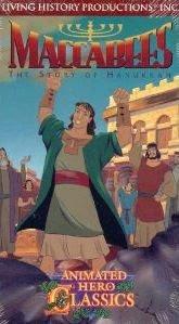 Animated Hero Classics - Maccabees: The Story of Hanukkah