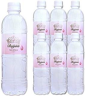 シリカ水 500ml 40本 高濃度シリカ水 Regina レジーナ 「シリカ72㎎/L」
