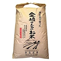 令和2年産 特別栽培米コシヒカリ 30kg (紙袋入)(30kg×1袋)