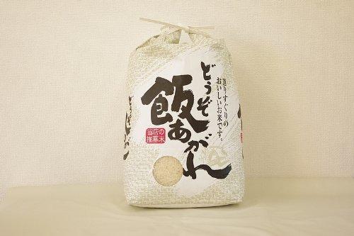 北海道蘭越産 白米 新米 ゆめぴりか 20kg 令和三年度 農家さんから産地直送