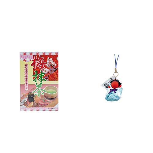 [2点セット] 梅抹茶[大](24袋) ・おくるみさるぼぼ【青】(布タイプ) 小 ストラップ/子宝・安産祈願に //