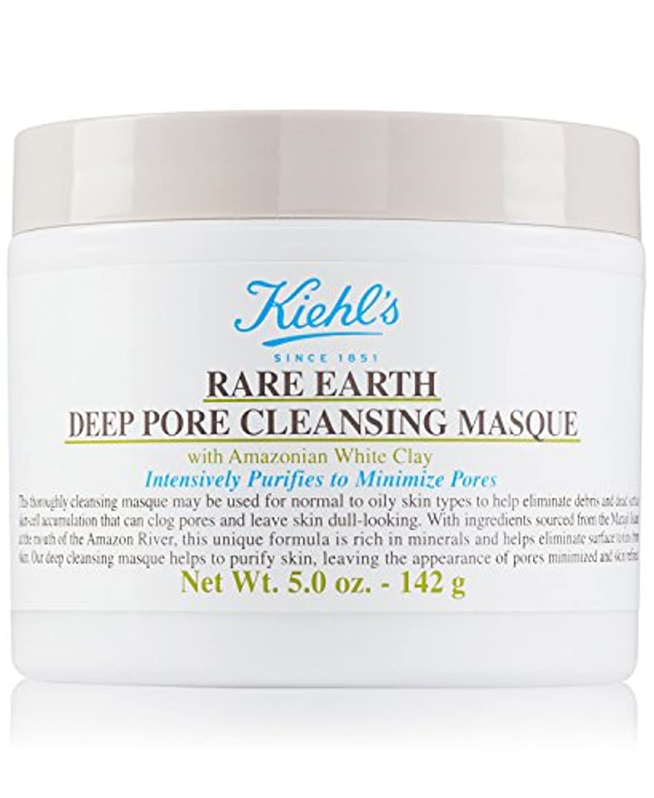 Kiehl s Since 1851 Rare Earth Deep Pore Cleansing Mask - 5oz