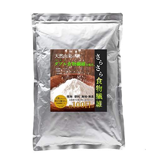 天然生活 (水溶性&不溶性Wブレンド) さらさら食物繊維 500g (100日分/1日5g) 食物繊維含有率90%以上 イヌリン セルロース 1袋キャベツ約25個分