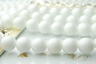 【福縁閣】ホワイトオニキス 8mm 1連(約38cm)_R786-8 天然石 パワーストーン ビーズ