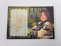 FB2000女子プロレス■金箔サインカード■076/キャンディー奥津 ≪FB WOMEN'S PRO-WRESTLING 2000 COLLECTION CARD≫