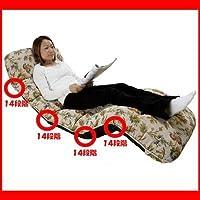 いす/イス/椅子 ごろ寝にも最適の全長175cm。 便利 暮らし スタイル自在お昼寝座椅子 花柄
