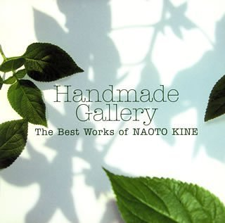 Handmade Gallery -The Best Works Of Naot