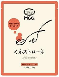 MCC 業務用デリシャススープ 「ミネストローネ」 1人前(150g) (ストレートタイプ)(レトルト食品)